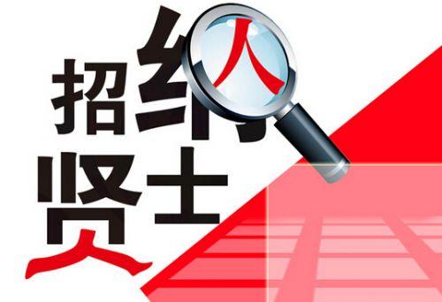 亚博视频免费破解版东北亚融资担保有限公司招聘公告